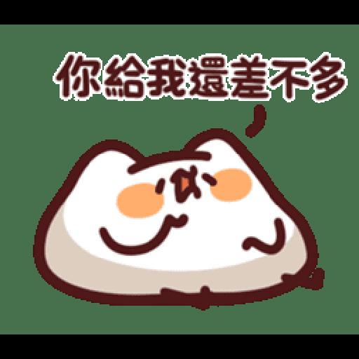LV.20 野生喵喵 - Sticker 14