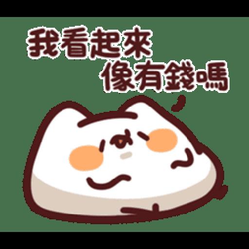 LV.20 野生喵喵 - Sticker 23