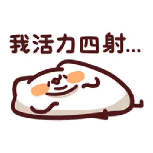 LV.20 野生喵喵 - Sticker 2