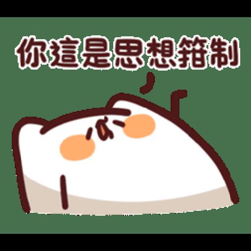 LV.20 野生喵喵 - Sticker 29