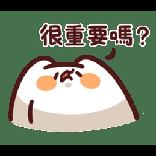 LV.20 野生喵喵 - Sticker 21