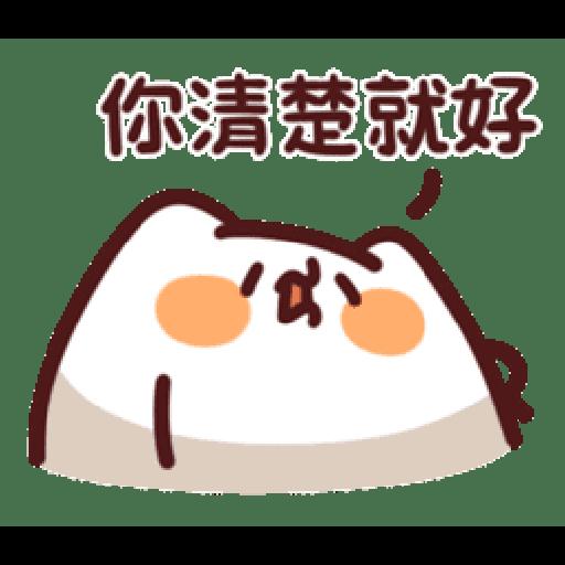 LV.20 野生喵喵 - Sticker 10