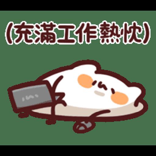 LV.20 野生喵喵 - Sticker 5