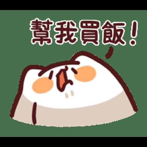 LV.20 野生喵喵 - Sticker 28