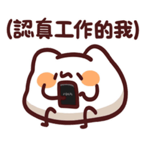 LV.20 野生喵喵 - Sticker 17