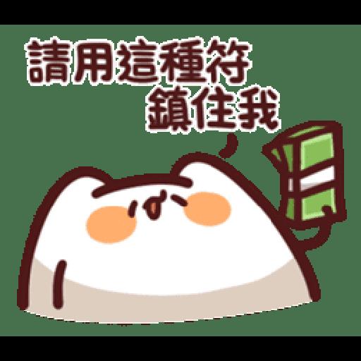 LV.20 野生喵喵 - Sticker 24