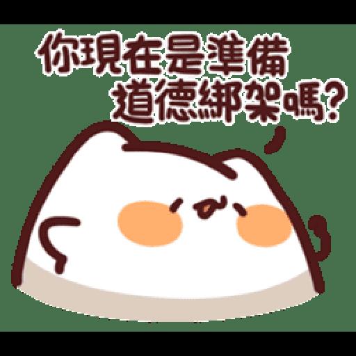 LV.20 野生喵喵 - Sticker 13