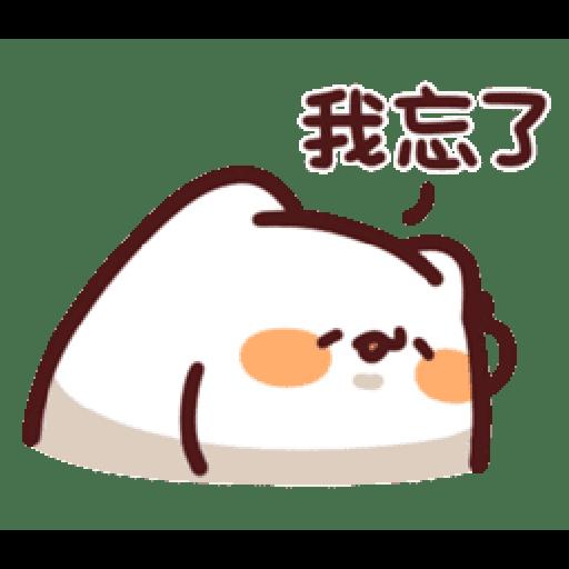 LV.20 野生喵喵 - Sticker 25