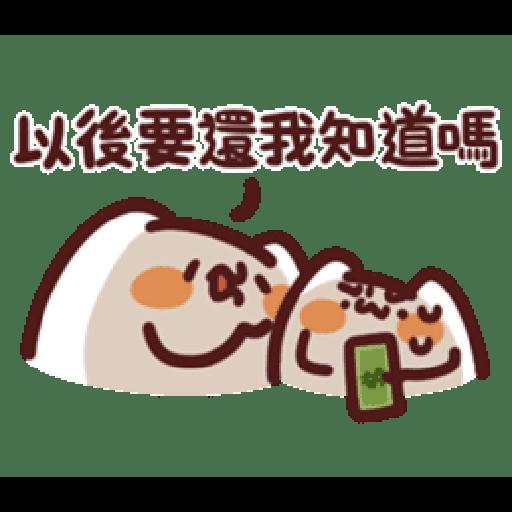LV.20 野生喵喵 - Sticker 30