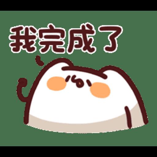 LV.20 野生喵喵 - Sticker 22