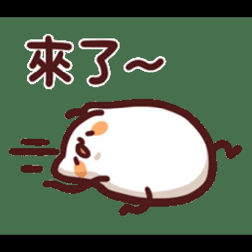 LV.20 野生喵喵 - Sticker 27