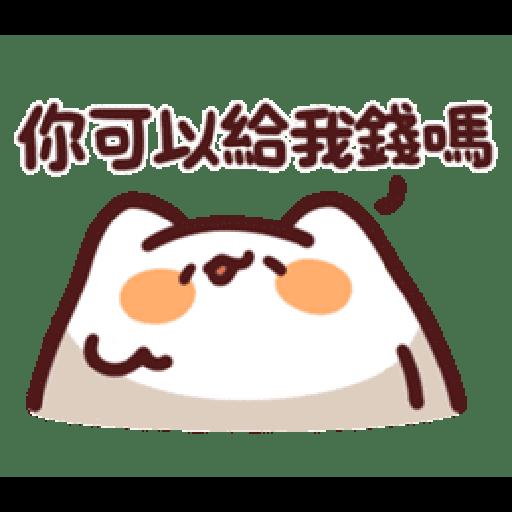 LV.20 野生喵喵 - Sticker 6
