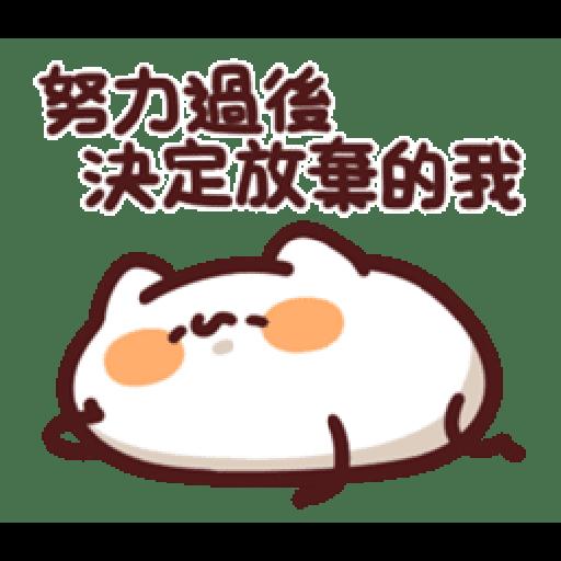 LV.20 野生喵喵 - Sticker 3
