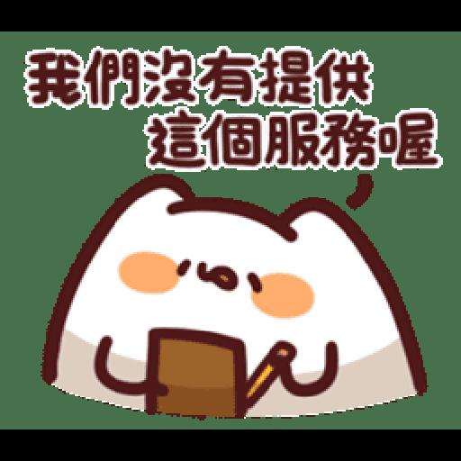 LV.20 野生喵喵 - Sticker 11