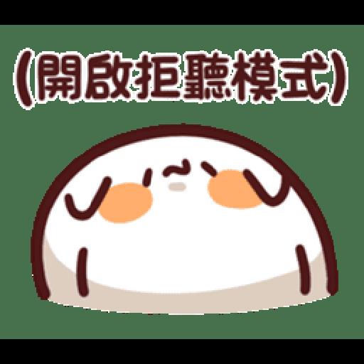 LV.20 野生喵喵 - Sticker 16