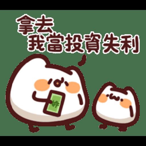 LV.20 野生喵喵 - Sticker 9