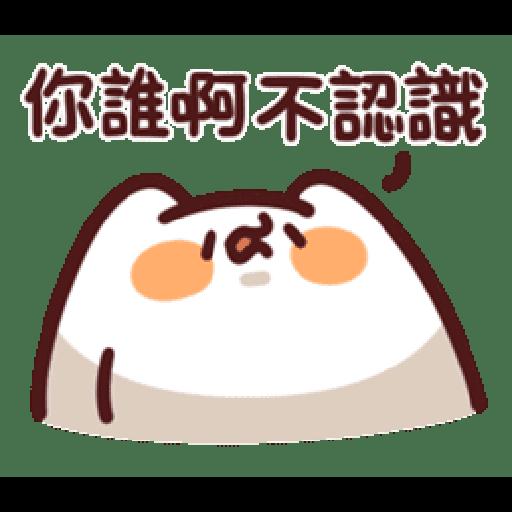 LV.20 野生喵喵 - Sticker 20