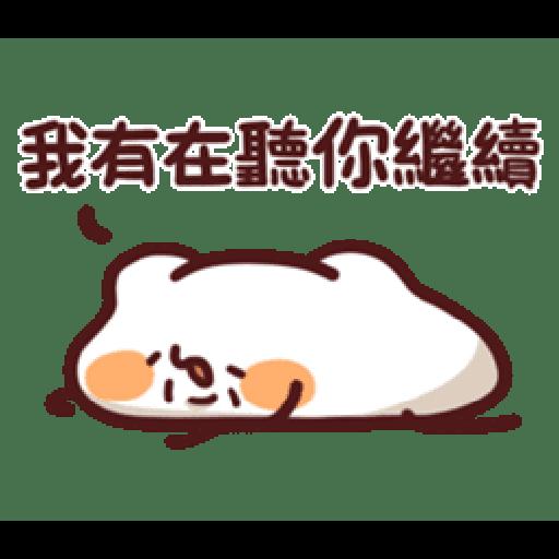 LV.20 野生喵喵 - Sticker 18