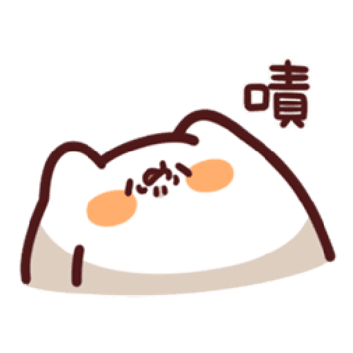 LV.20 野生喵喵 - Sticker 15