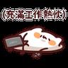 LV.20 野生喵喵 - Tray Sticker