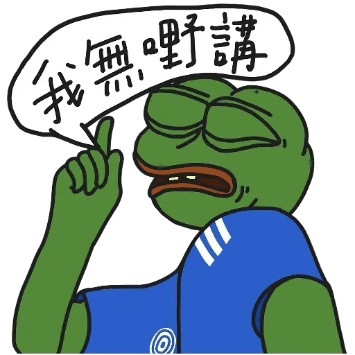 HKG POPO - Sticker 18