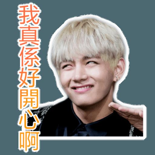 Oh mymymy BTS! - Sticker 29