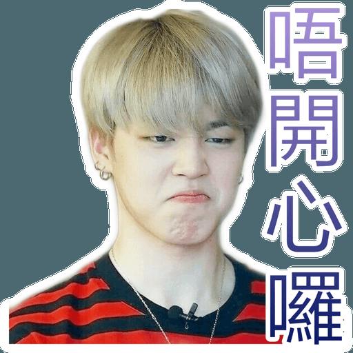 Oh mymymy BTS! - Sticker 30