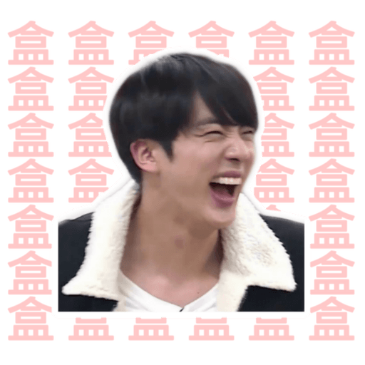 Oh mymymy BTS! - Sticker 5