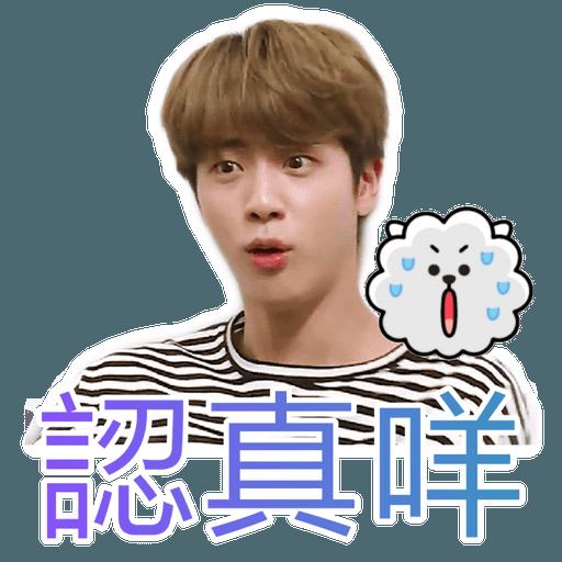 Oh mymymy BTS! - Sticker 7