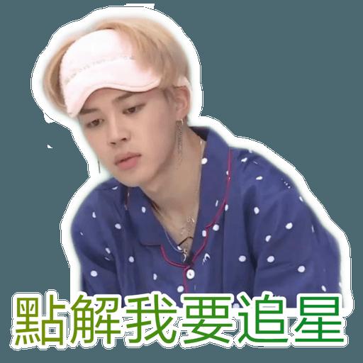 Oh mymymy BTS! - Sticker 16