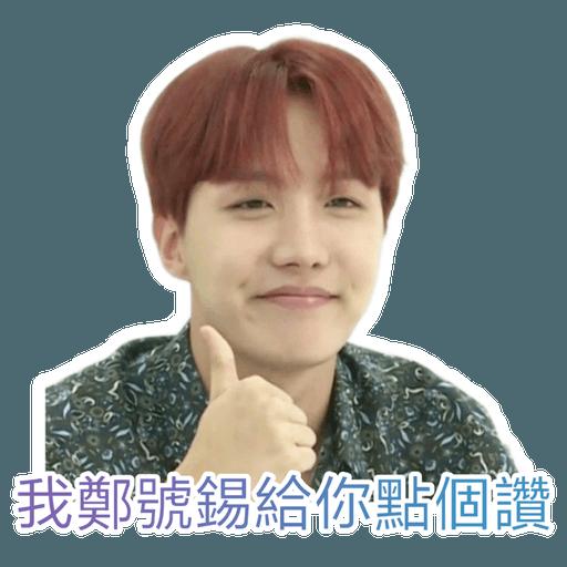 Oh mymymy BTS! - Sticker 15