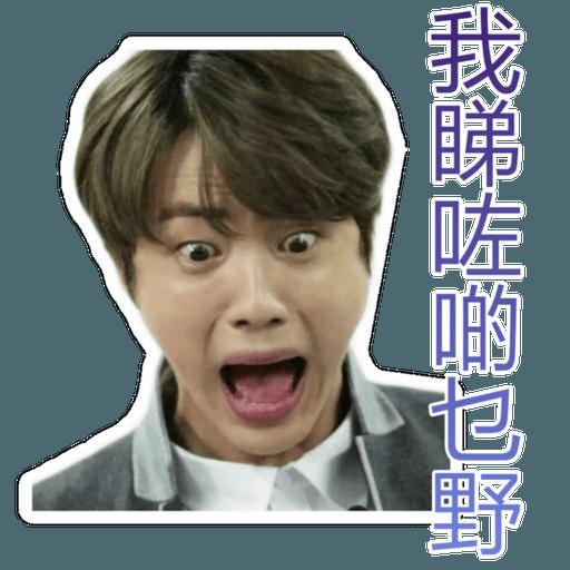 Oh mymymy BTS! - Sticker 22