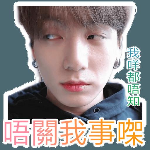 Oh mymymy BTS! - Sticker 23
