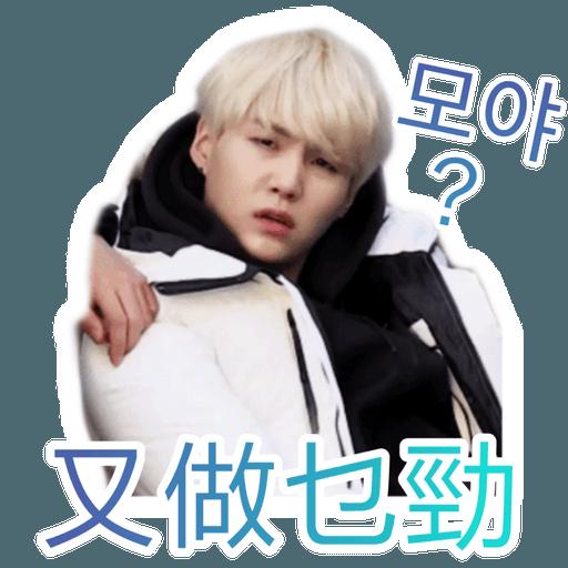 Oh mymymy BTS! - Sticker 21