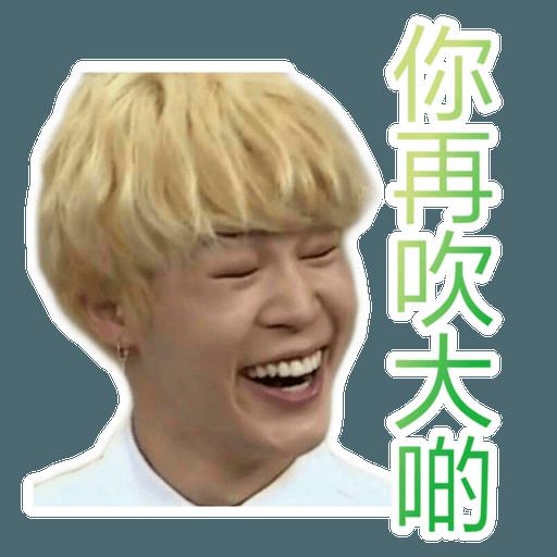 Oh mymymy BTS! - Sticker 28