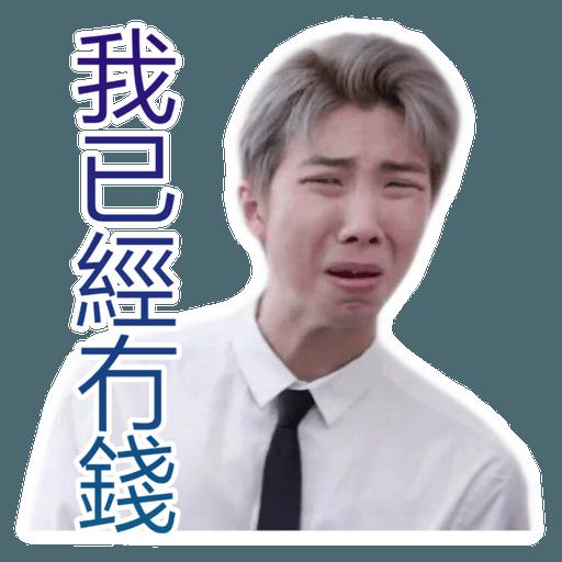 Oh mymymy BTS! - Sticker 17