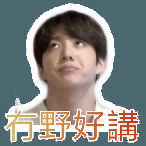 Oh mymymy BTS! - Sticker 2