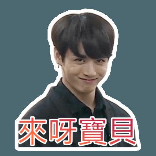 Oh mymymy BTS! - Sticker 4