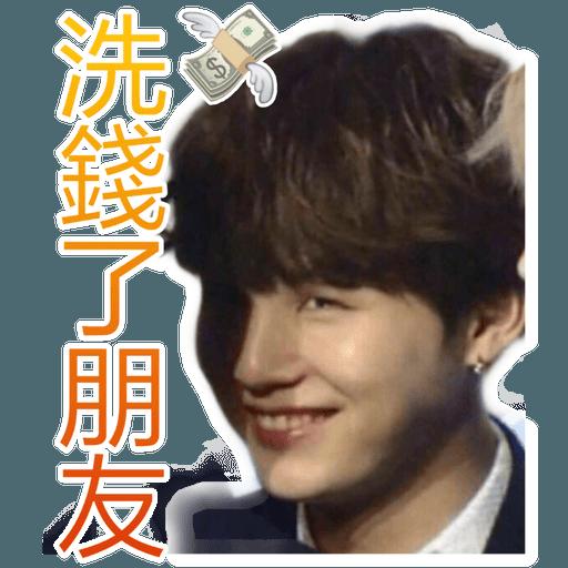 Oh mymymy BTS! - Sticker 24