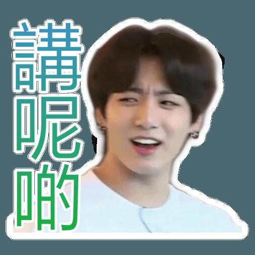 Oh mymymy BTS! - Sticker 9