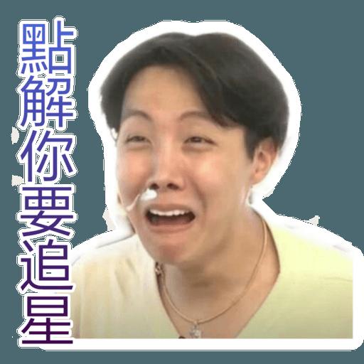 Oh mymymy BTS! - Sticker 13