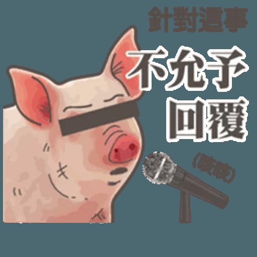 pig - Sticker 6