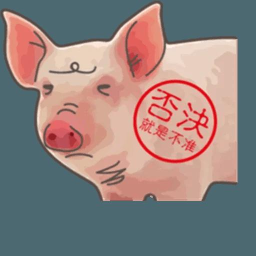 pig - Sticker 25