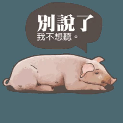 pig - Sticker 22