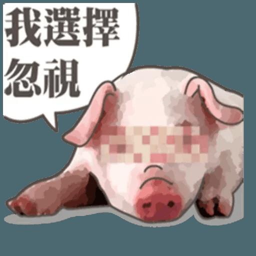 pig - Sticker 3