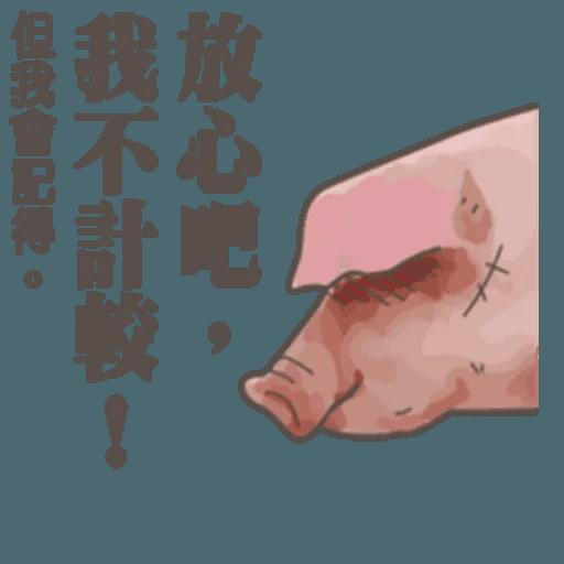 pig - Sticker 9