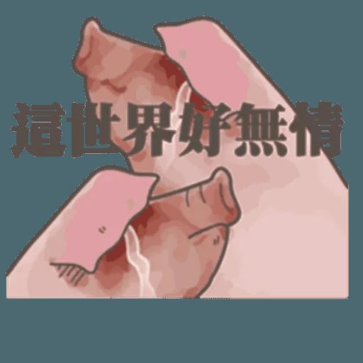 pig - Sticker 21