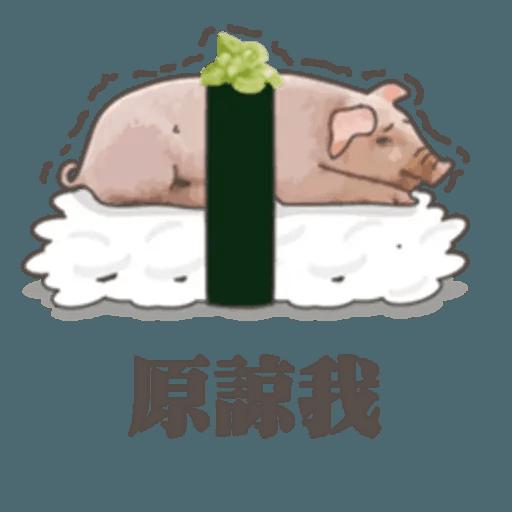 pig - Sticker 15