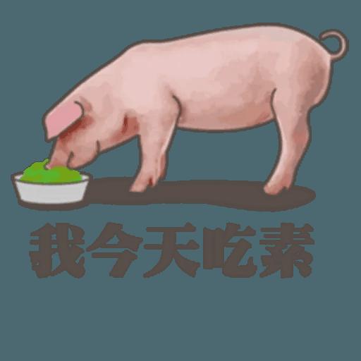 pig - Sticker 18