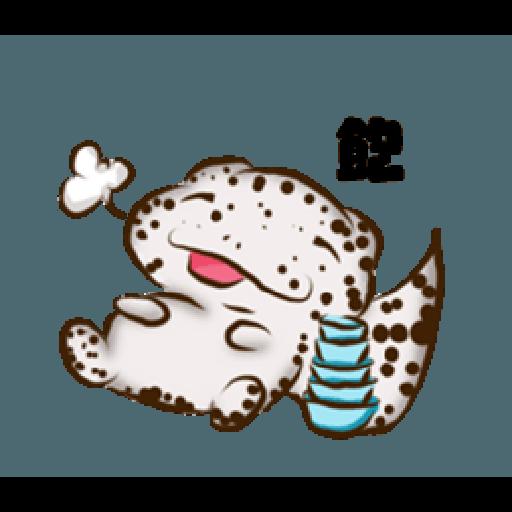 萌萌守宮 - Sticker 15